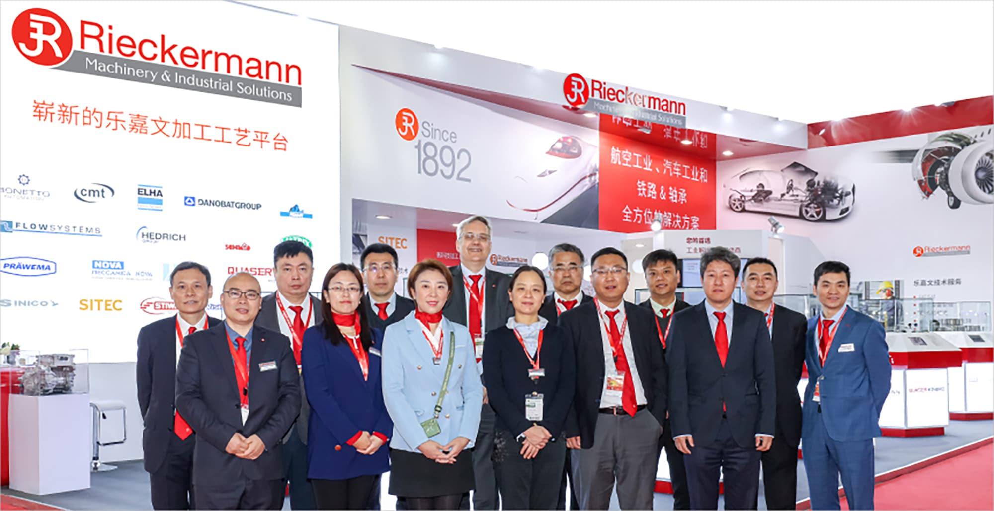 CIMT 2021 Cina